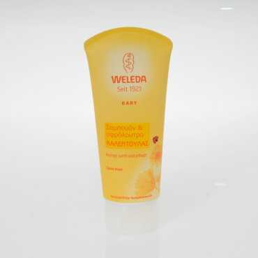 WELEDA Calendula Baby Shampoo & Body Wash 200ml