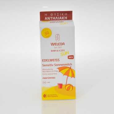 WELEDA Baby & Kids Edelweiss Sunscreen Lotion SPF 30 Sensitive 150ml