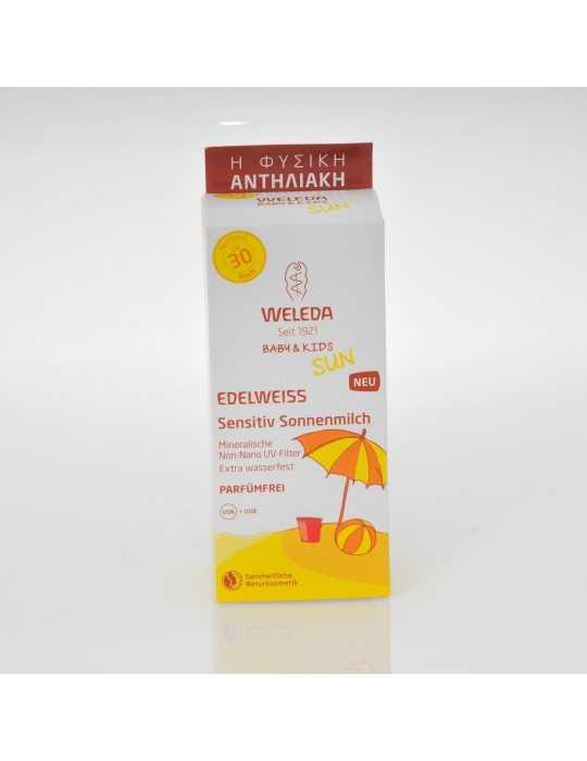 WELEDA Baby & Kids Edelweiss Sunscreen Lotion SPF 30 Sensitive 150ml