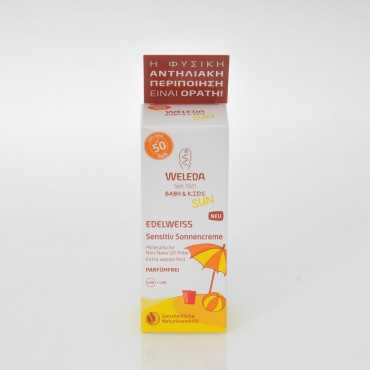 WELEDA Baby & Kids Edelweiss Sunscreen Lotion SPF 50 Face Sensitive 50ml