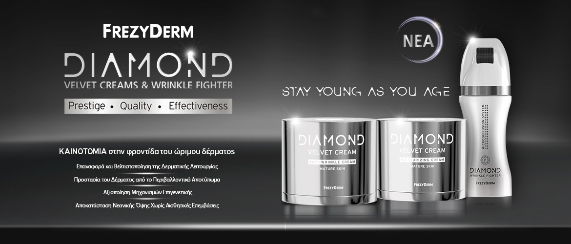 Frezyderm Diamond